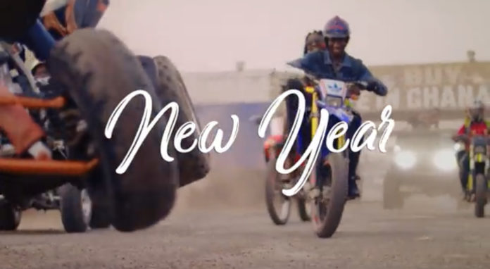 Kelvyn Boy - New Year